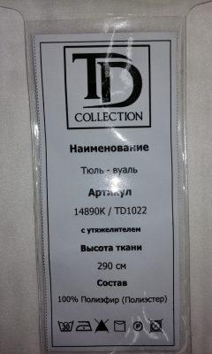 Каталог 1489OK\TD1022 TD COLLECTION (ТД КОЛЛЕКШЕН)