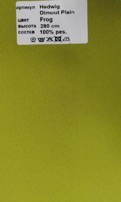 Каталог Артикул № 60 Hedwig Dimout Цвет Frog Испания VISTEX (ВИСТЕКС)