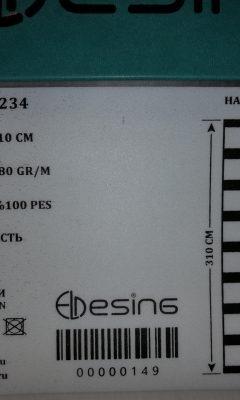 Артикул 3234 El desing (Элдесинг)