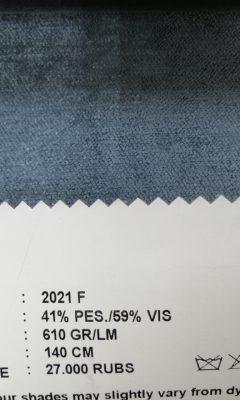 Каталог VERDA Article 2021 F Коллекция NEVILLE (НЕВИЛЬ)