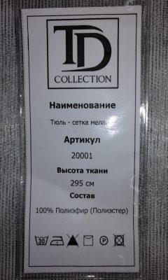 Каталог 20001 TD COLLECTION (ТД КОЛЛЕКШЕН)