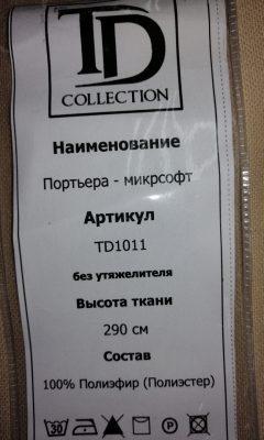 Каталог TD1011 TD COLLECTION (ТД КОЛЛЕКШЕН)