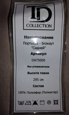 Каталог DA75000  TD COLLECTION (ТД КОЛЛЕКШЕН)