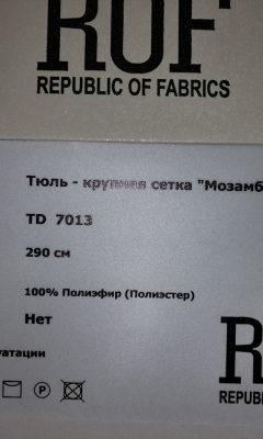 Каталог TD 7013 коллекция ROF (РОФ)