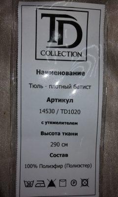 Каталог 14530\TD1020 TD COLLECTION (ТД КОЛЛЕКШЕН)