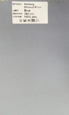 Каталог Артикул № 60 Hedwig Dimout Цвет Blue Испания VISTEX (ВИСТЕКС)