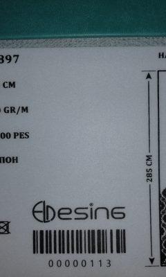 Артикул 16897 El desing (Элдесинг)