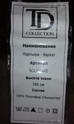 Каталог SOLEMARE TD COLLECTION (ТД КОЛЛЕКШЕН)