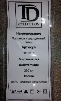 Каталог TD1007 TD COLLECTION (ТД КОЛЛЕКШЕН)