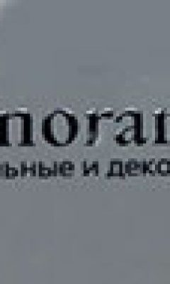 Каталог Bershka PANORAMA DECOR (ПАНОРАМА ДЕКОР)