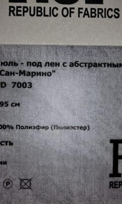 Каталог TD 7003 коллекция ROF (РОФ)