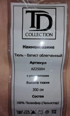 Каталог AZ 25004 TD COLLECTION (ТД КОЛЛЕКШЕН)