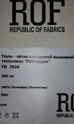 Каталог TD 7026 коллекция ROF (РОФ)