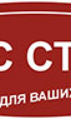 Каталог Design Букет большой ТЕКС СТИЛЬ