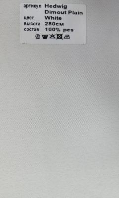 Каталог Артикул № 60 Hedwig Dimout Цвет White Испания VISTEX (ВИСТЕКС)