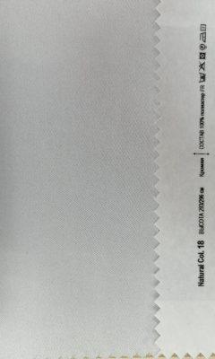 Каталог NATURAL Col. 18 collection 5 AVENUE (5 АВЕНЮ)