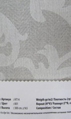 Design LISBON Collection Colour: 001 Vip Decor/Cosset Article: HT14