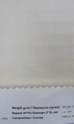 Design ACERTADO Collection Colour: 002 Vip Decor/Cosset Article: 6015