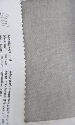 Design LEON Collection Colour: 01D48068 Vip Decor/Cosset Article: 11038