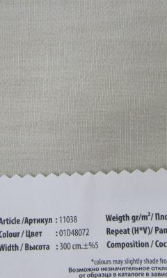 Design LEON Collection Colour: 01D48072 Vip Decor/Cosset Article: 11038