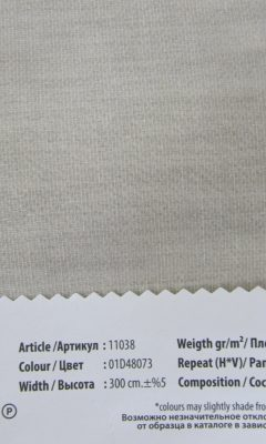 Design LEON Collection Colour: 01D48073 Vip Decor/Cosset Article: 11038