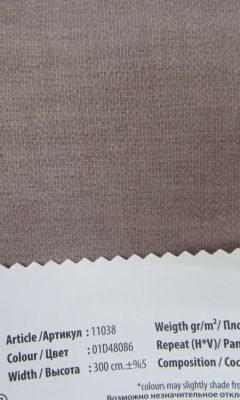 Design LEON Collection Colour: 01D48086 Vip Decor/Cosset Article: 11038