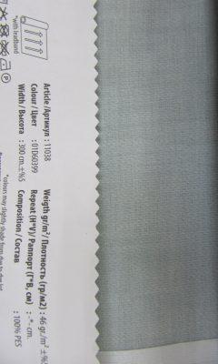 Design LEON Collection Colour: 01D60399 Vip Decor/Cosset Article: 11038