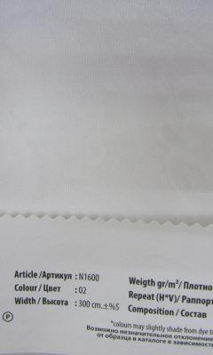 Design LEON Collection Colour: 02 Vip Decor/Cosset Article: N1600