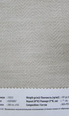 Design LEON Collection Colour: 02D50007 Vip Decor/Cosset Article: 10333