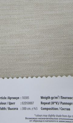 Design LEON Collection Colour: 02D50007 Vip Decor/Cosset Article: 10385