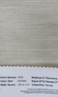 Design LEON Collection Colour: 02D50007 Vip Decor/Cosset Article: 10448