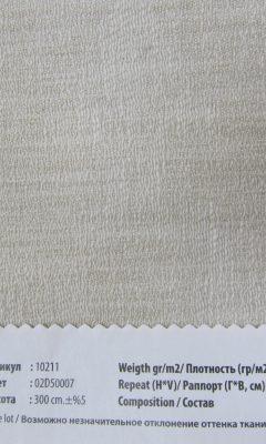 Design LEON Collection Colour: 02D50007 Vip Decor/Cosset Article: 10211