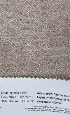 Design LEON Collection Colour: 02D50009 Vip Decor/Cosset Article: 10385