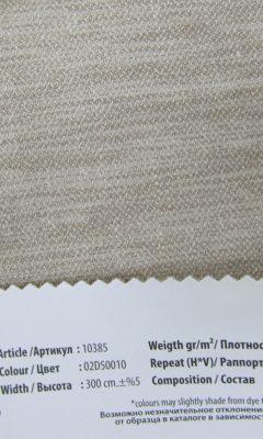 Design LEON Collection Colour: 02D50010 Vip Decor/Cosset Article: 10385