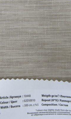 Design LEON Collection Colour: 02D50010 Vip Decor/Cosset Article: 10448
