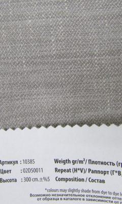 Design LEON Collection Colour: 02D50011 Vip Decor/Cosset Article: 10385
