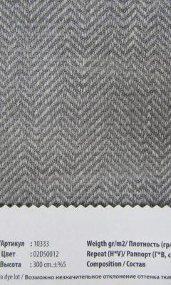 Design LEON Collection Colour: 02D50012 Vip Decor/Cosset Article: 10333