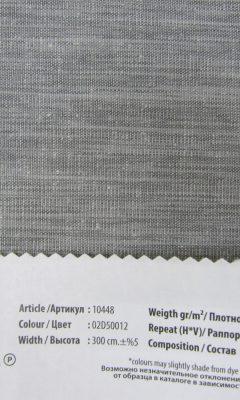 Design LEON Collection Colour: 02D50012 Vip Decor/Cosset Article: 10448