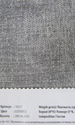 Design LEON Collection Colour: 02D50012 Vip Decor/Cosset Article: 10211
