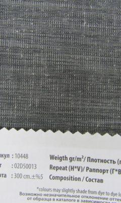 Design LEON Collection Colour: 02D50013 Vip Decor/Cosset Article: 10448