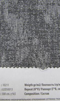 Design LEON Collection Colour: 02D50013 Vip Decor/Cosset Article: 10211