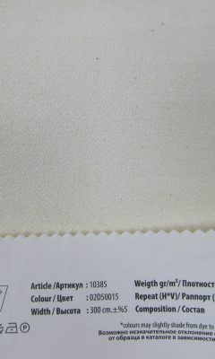 Design LEON Collection Colour: 02D50015 Vip Decor/Cosset Article: 10385
