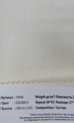 Design LEON Collection Colour: 02D50015 Vip Decor/Cosset Article: 10448