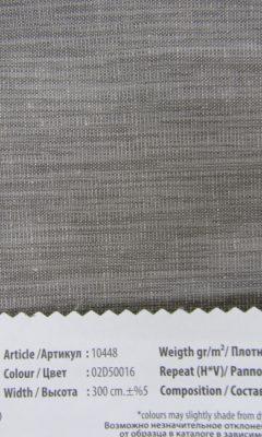 Design LEON Collection Colour: 02D50016 Vip Decor/Cosset Article: 10448