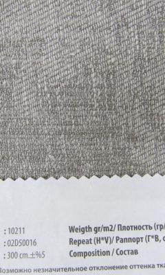 Design LEON Collection Colour: 02D50016 Vip Decor/Cosset Article: 10211