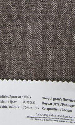Design LEON Collection Colour: 02D50023 Vip Decor/Cosset Article: 10385
