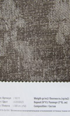 Design LEON Collection Colour: 02D50023 Vip Decor/Cosset Article: 10211