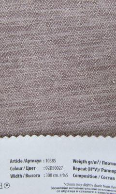 Design LEON Collection Colour: 02D50027 Vip Decor/Cosset Article: 10385