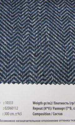 Design LEON Collection Colour: 02D60112 Vip Decor/Cosset Article: 10333