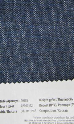 Design LEON Collection Colour: 02D60112 Vip Decor/Cosset Article: 10385